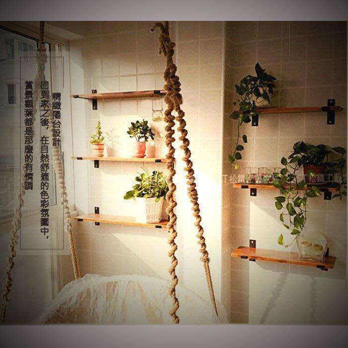 【松鐵工藝家居】現貨 供應免運費#親愛的我把房子變大變漂亮了#收納空間最佳利器一字層板