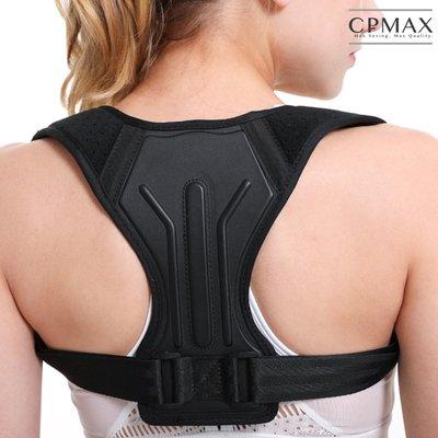 CPMAX 防駝背矯正帶 坐姿矯正 背部矯正 防駝背 矯正帶 防駝背矯正器 駝背預防 坐姿矯正器 背部矯正器 M39