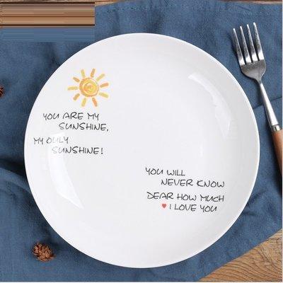 【愛麗絲生活家飾雜貨】北歐英文字小太陽8吋陶瓷點心盤/蛋糕盤/水果盤/零食盤/早餐盤
