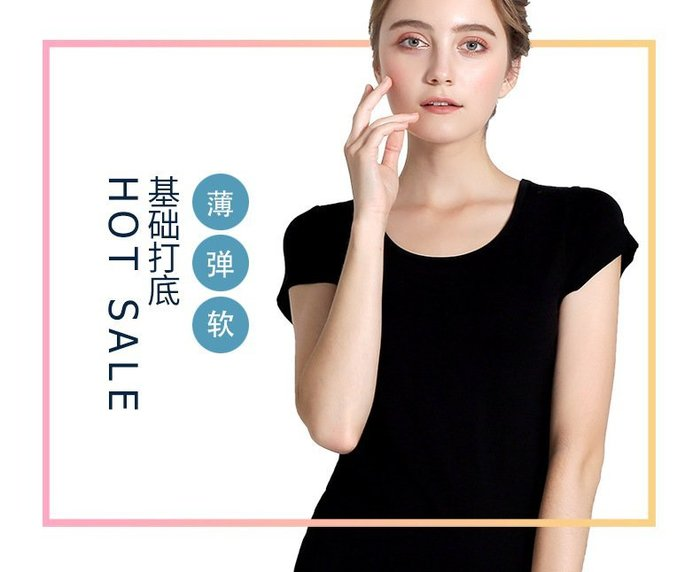 T恤運動內衣莫代爾韓國服飾Bra T圓領罩杯T恤【0003】升級版