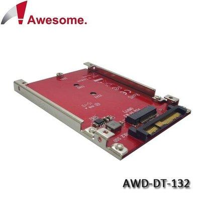 【MR3C】含稅免運 Awesome M.2 SSD轉U.2 2.5 吋 NVMe SSD 轉接盒 AWD-DT-132