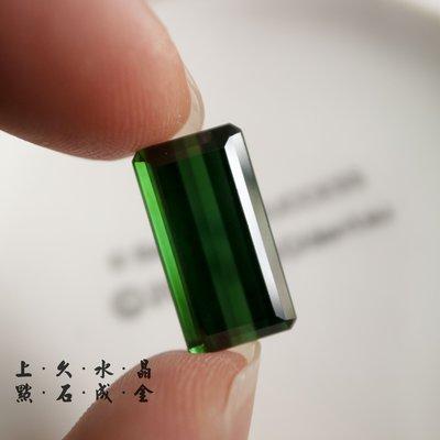 『上久水晶』【頂級綠碧璽碧璽戒面】【8...