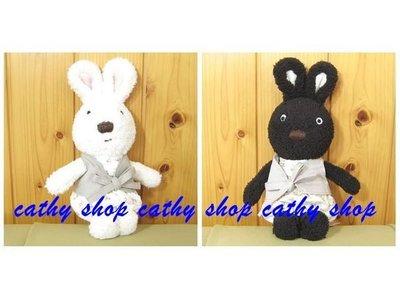 *凱西小舖*日本進口正版le sucre法國兔小碎花兔子玩偶*小*約25公分**2選1