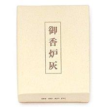 【新月集】☆日本香堂~御香爐灰(香道品香專用香灰)