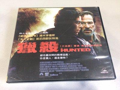 「環大回收」♻二手 VCD 早期 絕版【獵殺 THE HUNTED】正版 湯米李瓊斯 影音光碟 電影影視 影片 請先詢問