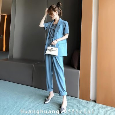 【HH Official】2018新款時尚氣質套裝藍色闊腿褲字母印花t恤馬甲外套三件套女夏