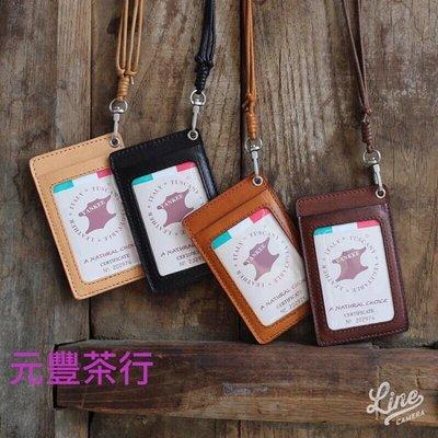 高質感原創植鞣牛皮識別證套/證件套/信用卡套/悠遊卡夾/名片夾