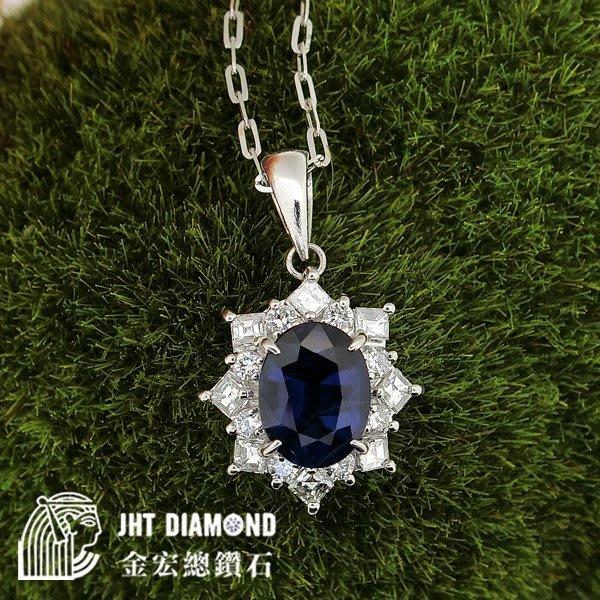 【JHT 金宏總珠寶/GIA鑽石專賣】天然藍寶白金鑽石墜鍊  2.12克拉  (JB27-A51)