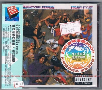 [鑫隆音樂]西洋CD-嗆辣紅椒合唱團Red Hot Chili Pepper:奇幻風 / 全新