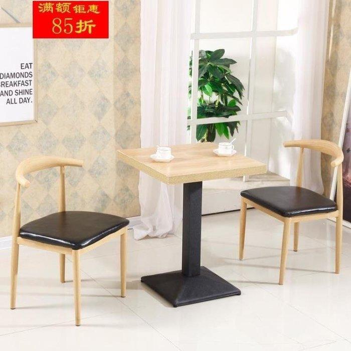YEAHSHOP 牛角椅鐵藝北歐餐椅實木椅子餐廳Y185