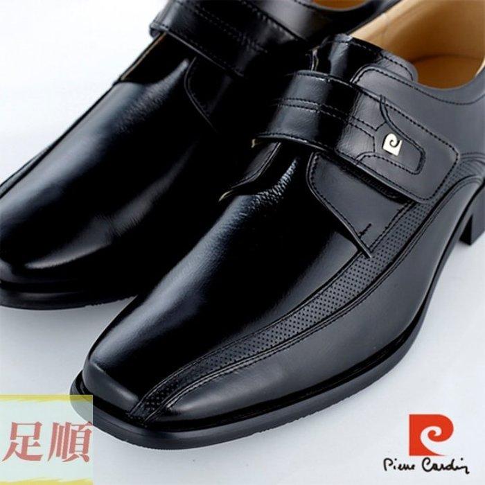 滿千免運 經典平頭 質感亮面 休閒鞋 紳士方頭皮鞋 魔術氈黏貼款 黑色 台灣製造 百貨專櫃【足順皮鞋】