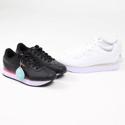 【迪沃運動】[歐鉉]PUMA TURINO STACKED SNAKE 厚底 休閒鞋 女鞋 374142-02 374142-01