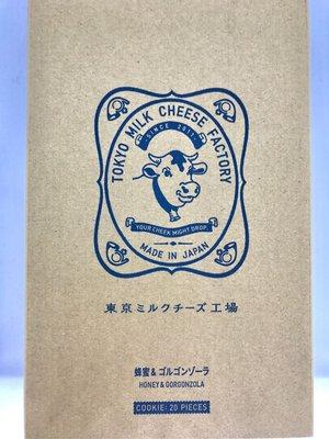 東京牛奶起司工廠 Tokyo Milk Cheese Factory有香濃起司蜂蜜夾心  10入