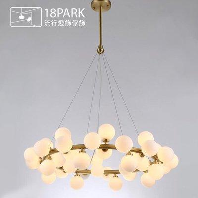 【18Park】經典美學 Golden Corridor [ 金域廊道吊燈-環式-40燈 ]