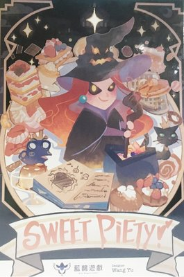 【陽光桌遊】甜秘派對 Sweet Piety! 繁體中文版 正版 心機嘴砲 陣營對抗 滿千免運