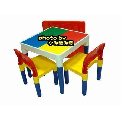 ☆天才老爸☆→幼稚園 托兒所 保母教具←方形積木桌椅組(台灣製)(送網袋及小積木)