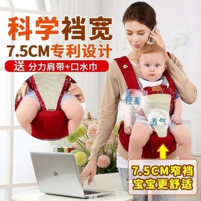 哆啦本鋪 嬰兒背帶前抱式寶寶腰凳單四季通用多功能抱娃神器夏季兒童坐輕便 D655