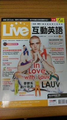 夢想在看書_Live互動英語2020_6月號雜誌No.230(免運費)