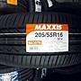 ***天下第一輪***MAXXIS 瑪吉斯 MA- 307 205...