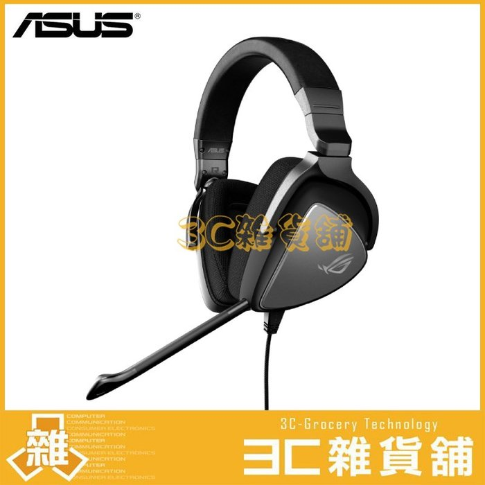 【3C雜貨】免運 ASUS 華碩 ROG Delta Core 電競耳機 高清晰音質 多平台相容性