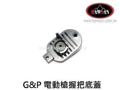 G&P M16/M4 電動BB GUN 含散熱底板(適用 MARUI.CA.STAR.VFC M16. M4)
