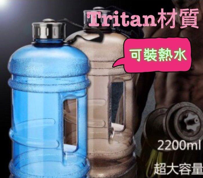 【生活小魷魚】✨現貨不用等✨ 大容量戶外手提水瓶 / 健身運動水壺 2.2L (可裝熱水)
