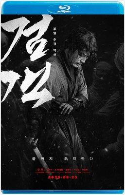 【藍光影片】劍客 / Swordsman (2020)