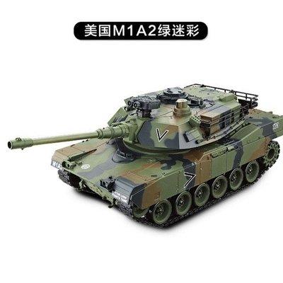 ** RC 小舖 **充電式1:20 美國M1A2遙控坦克遙控戰車 可發射子彈/砲管有後座力