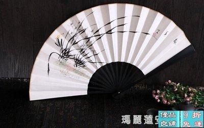 扇子手工繪畫宣紙摺扇 古風男 復古中國風工藝禮品扇  YXS【優品良鋪】