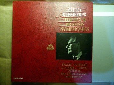 Brahms 布拉姆斯 交響曲1-4 4張黑膠唱片 Klemperer 克倫培爾 指揮愛樂管弦樂團 附解說