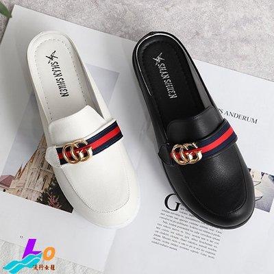 Lo流行女鞋~~☆::人氣不敗☆~~~ MIT台灣製 前包後空厚底懶人鞋
