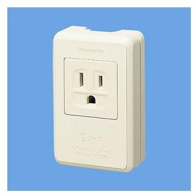 【日電行】日本原裝國際牌 Panasonic插座 單插座附接地WKS214 高雄可自取