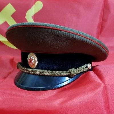 Obsolete Soviet M69 Army Technical Officer Peaked Cap