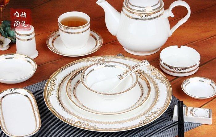 【優上精品】酒店擺台餐具套裝盤子碗陶瓷高溫瓷會所展廳高檔金邊(Z-P3147)