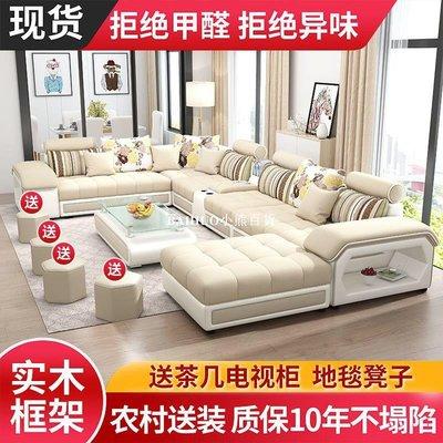 皮布艺沙发组合现代简约可拆洗大小户型客厅乳胶布沙发-BAIHUO小熊8713