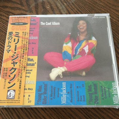 [老搖滾典藏] Millie Jackson-Young Man, Older Woman 全新日版專輯