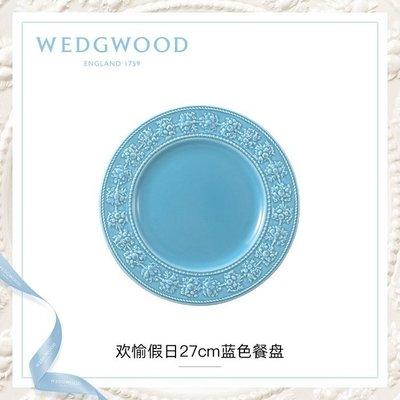 熱銷 WEDGWOOD瑋致活歡愉假日餐盤歐式陶瓷餐盤菜盤西餐盤餐具家用盤子 2個起拍 可批發 台北市