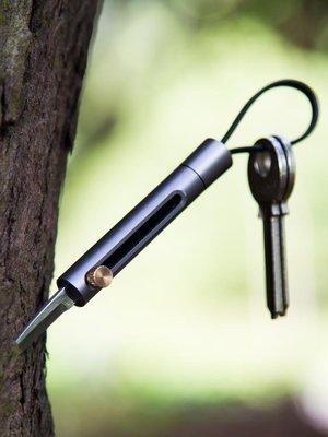 鑰匙圈航空鋁小刀鑰匙扣汽車防身多功能男鑰匙鏈收納圈環掛件拆開快遞器 〖馨和居家〗