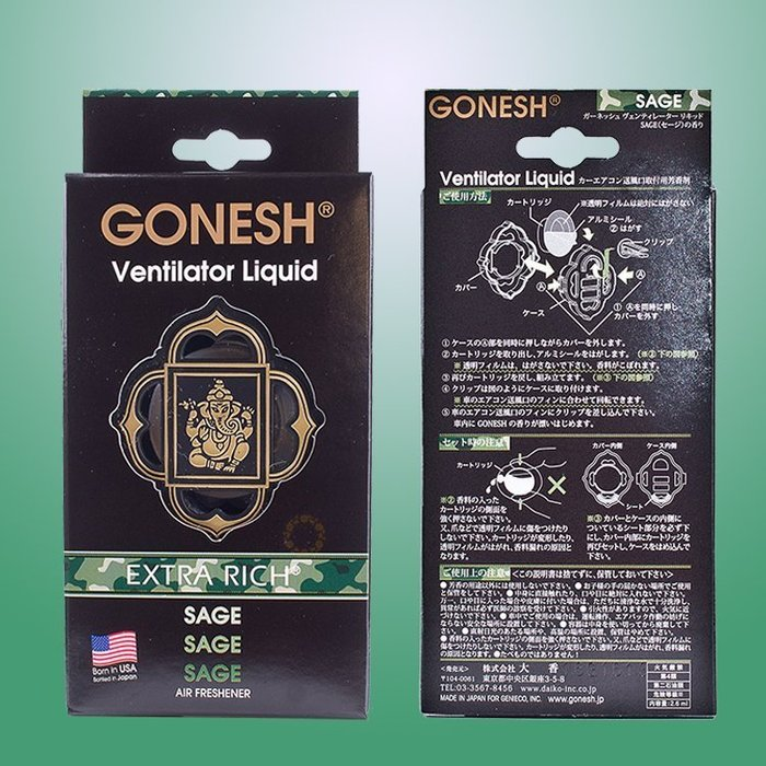 GONESH 車用 冷氣出風口 液體芳香劑 鼠尾草 芳香膠 全新日本進口【GO060】