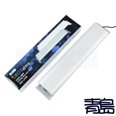 Y。。。青島水族。。。AMZ-L350B韓國Amazon阿美森---超薄型高亮度LED跨燈 藍白燈==36cm/ 1.2尺 新北市