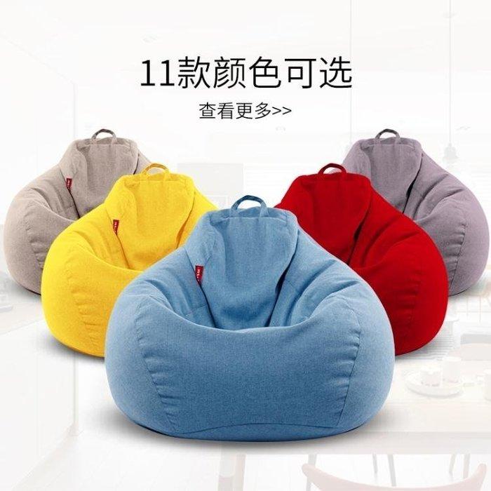 luckysac懶人沙發豆袋臥室客廳懶人椅單人陽台沙發椅可拆洗榻榻米