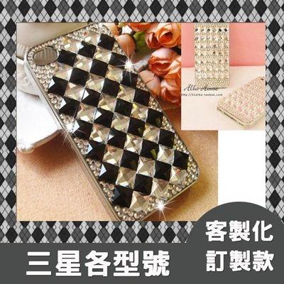 三星 S8 Plus Note8 J7 pro J7 Prime C9 pro A7 2017 訂做 禮訂製 方鑽寶石