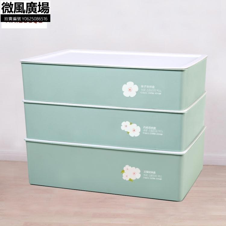 【微風廣場】內衣收納盒三件套家用有蓋文胸襪子內褲儲物箱抽屜式塑膠整理盒子