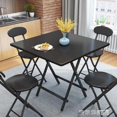 便捷折疊桌 制高點折疊桌家用餐桌小戶型簡約飯桌折疊正方形小方桌簡易小桌子 MKS