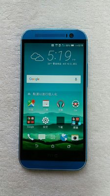 HTC ONE M8 ,9成新,配火牛器,正常運作,屏幕有少劃花,請葵芳站交收。早點減價俾咁平啦!