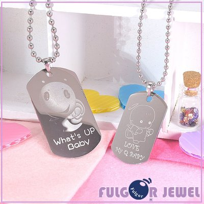 【Fulgor Jewel】鋼飾 客製化情侶不鏽鋼項鍊(單個) 免費雕刻單面