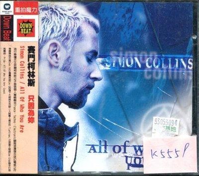 *真音樂* SIMON COLLINS / ALL OF WHO 德版 二手 K5559(清倉.下標賣2)