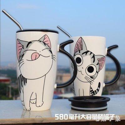 ZIHOPE 泡茶杯家用陶瓷杯創意水杯大容量泡茶可愛咖啡杯陶瓷杯情侶杯子ZI812