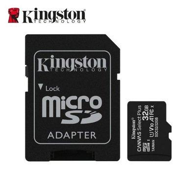 新款 金士頓 Kingston 32GB microSDHC Class10 手機記憶卡 公司貨 (KTCS2-32G)