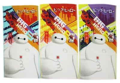 【卡漫迷】 大英雄天團 童巾 3條一組 ㊣版 Big Hero 6 小毛巾 杯麵 療癒系 大白 100% 純棉 毛巾